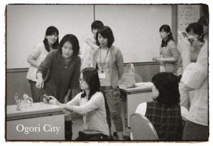 講座のご報告(小郡市生涯学習センター)