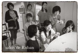 講座のご報告(Salon de Ruban)