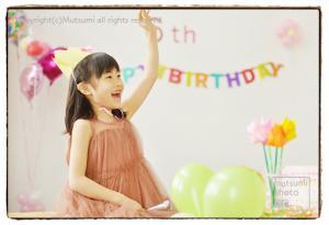 誕生日 2014