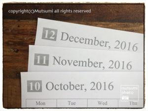 2016年 秋の撮影予約状況