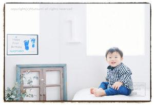 1歳の記念に手作りの小物を…【1歳記念フォト】