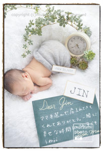 生後16日目 新生児フォト(ニューボーンフォト)