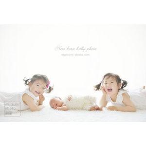 3姉妹フォト【新生児フォト】