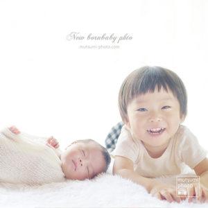 初めての兄妹写真を撮る意味は…【新生児フォト】